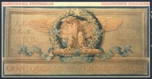 Emblema della Gran Loggia di Rito Simbolico Italiano, fine XIX sec.